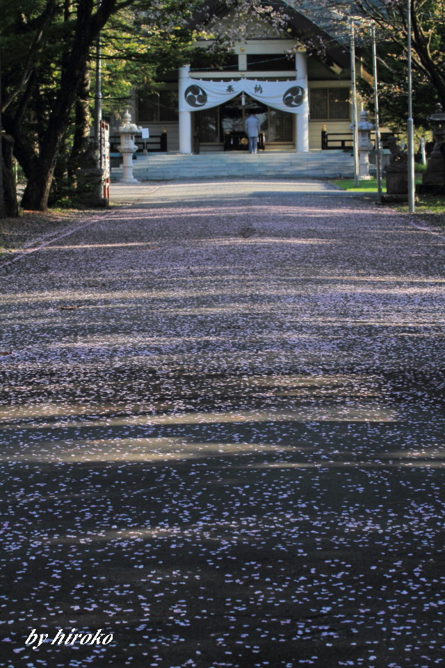 026公園八幡宮