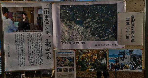 20111112sangyou04.jpg