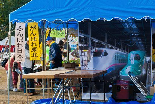 20111112sangyou10.jpg