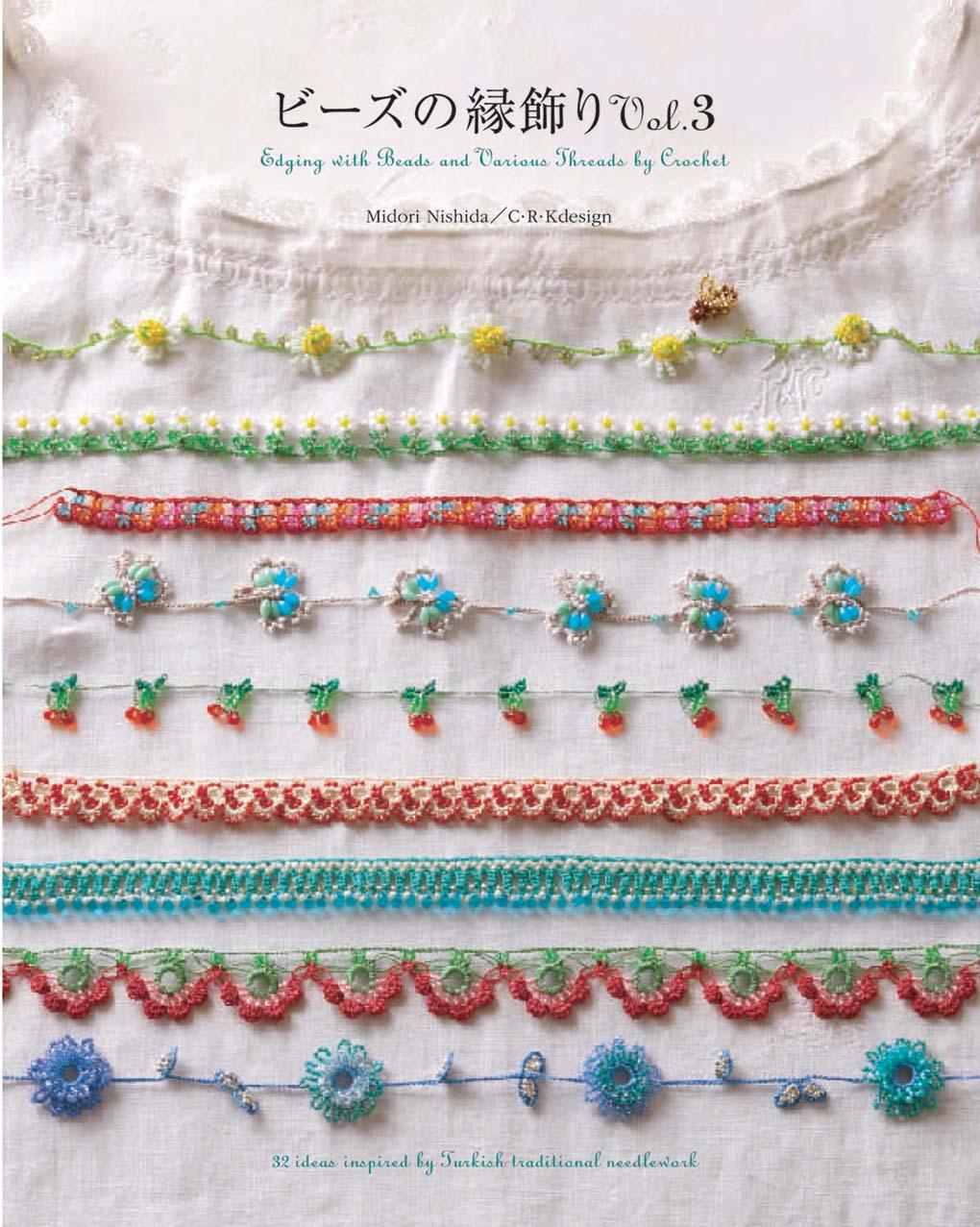 Beads3_H1.jpg