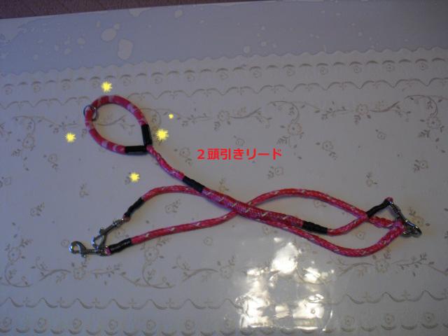 001のコピー-98