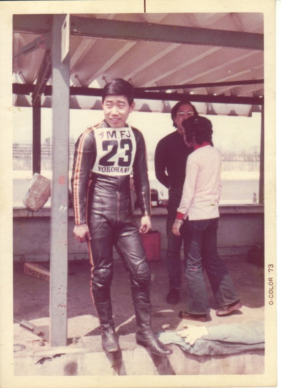 '73年 MFJ筑波サーキット