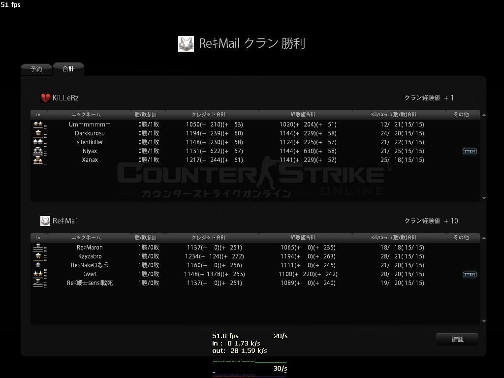 ReキMail 9.7 d2