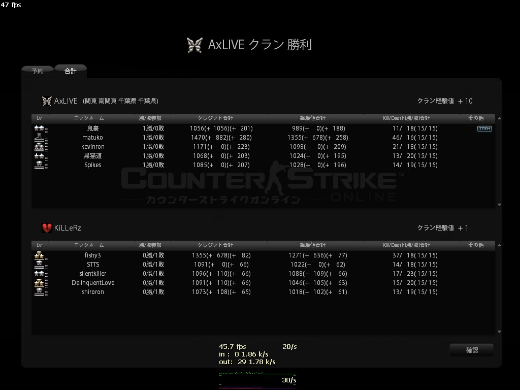 AxLIVE 9.21 d2