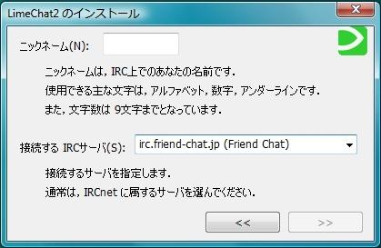 2010y07m16d_192651417.jpg