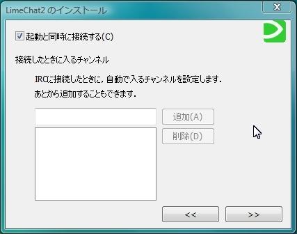 2010y07m16d_192720733.jpg