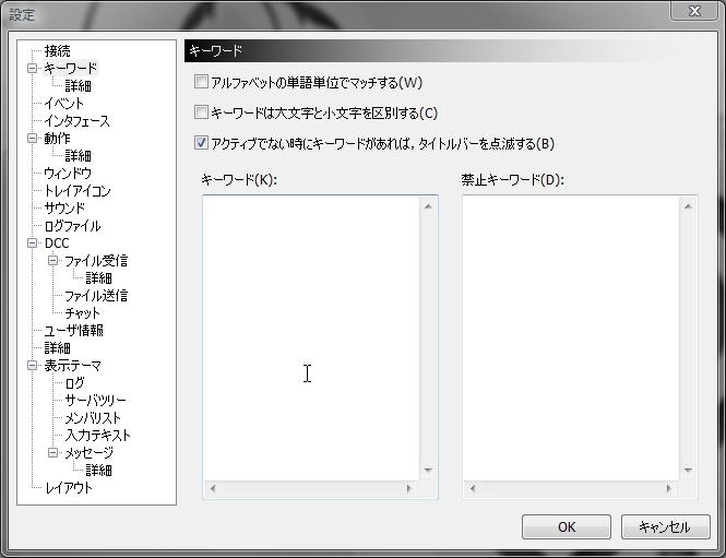 2010y07m16d_194755707.jpg