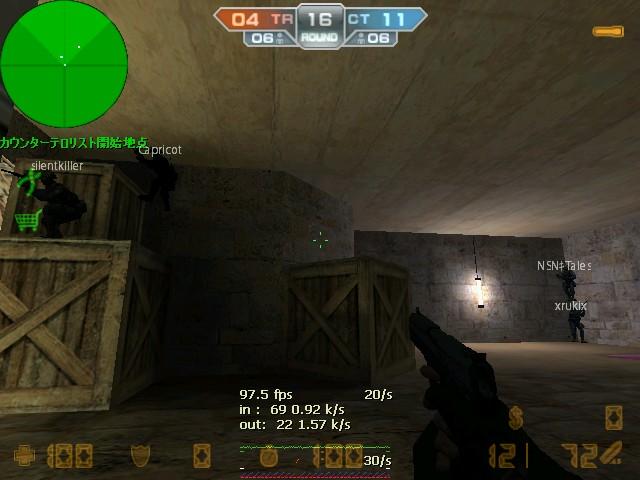 de_dust200378.jpg