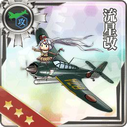 battle[526]