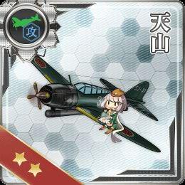 飛行機 (4)[0]