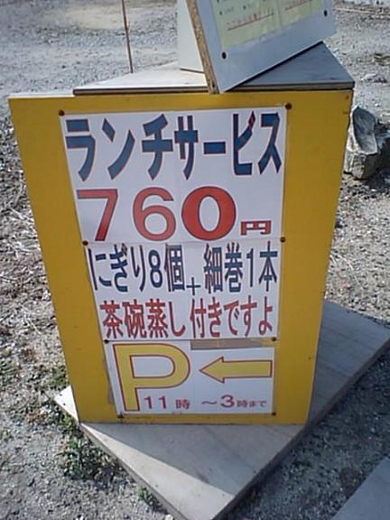susi1_20110208235152.jpg