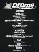 2010ドラムマガジンフェス7