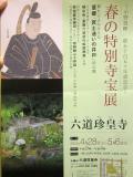 2012/5京都31