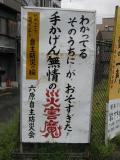 2012/5京都39