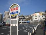 東海道2_3