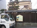 東海道2_9
