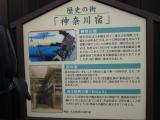 東海道2_10