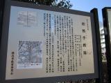 東海道2_16