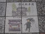 東海道2_19