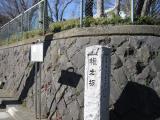 東海道2_26