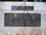 東海道2_27