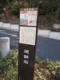 東海道2_35