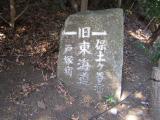 東海道2_37