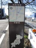 東海道2_41
