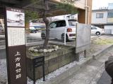 東海道2_48