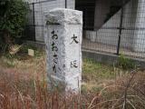 東海道2_50