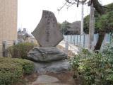 東海道2_52