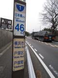 東海道2_53