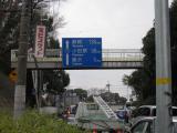 東海道2_55
