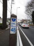 東海道2_60