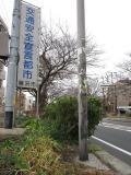 東海道2_65