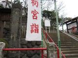 東海道2_68