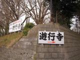 東海道2_71