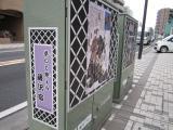 東海道2_72
