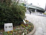 日本橋~神奈川1