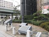 日本橋~神奈川4