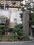 日本橋~神奈川6