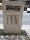 日本橋~神奈川13