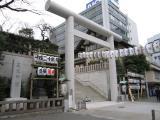 日本橋~神奈川23