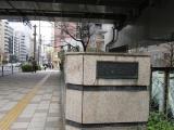 日本橋~神奈川26