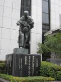 日本橋~神奈川30