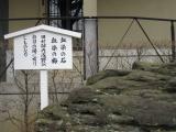 日本橋~神奈川36