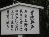 日本橋~神奈川37
