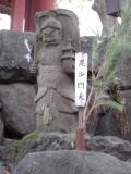 日本橋~神奈川56