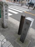 日本橋~神奈川83