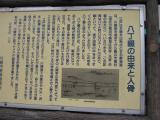 日本橋~神奈川89